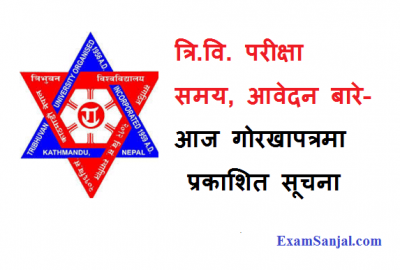 TU Exam Conduct Notice from Gorkhapatra Daily TU Routine