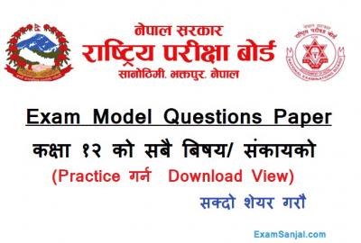 Class 12 Model Questions Paper NEB Grade 12 Model Questions