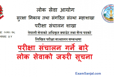 Nepal Army Officer Cadet & Army written exam routine lok sewa