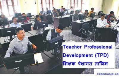 TPD Shikshak Peshagat Bikash Talim Notice Teacher Professional Training