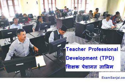 Shikshak Peshagat Bikash TPD Talim Training Open Teacher