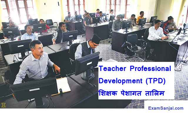 TPD Shikshak Peshagat Bikash Talim Notice Teacher Professional Training
