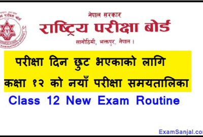 Class 12 Exam Routine for Covid Affected Students Full or Partial
