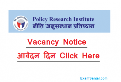 Niti Anusandhan Pratisthan Job Vacancy Policy Research Institute