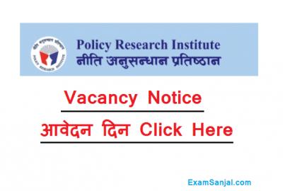 Policy Research Institute Niti Anusandhan Pratisthan job vacancy notice