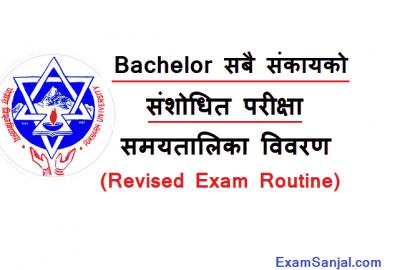 Bachelor Level Revised Exam Routine by Pokhara University PU