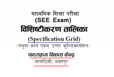 SEE Class 9 10 Specification Grid with SEE Model Questions Answer