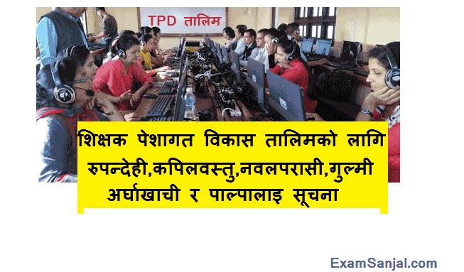 Teacher Professional Development Training TPD Application Open For Teachers