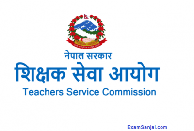 Teacher Service Commission TSC Shikshak Sewa Vacancy in New Structure