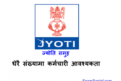 Jyoti Group & Himal Iron Steel Company Job Vacancy Notice