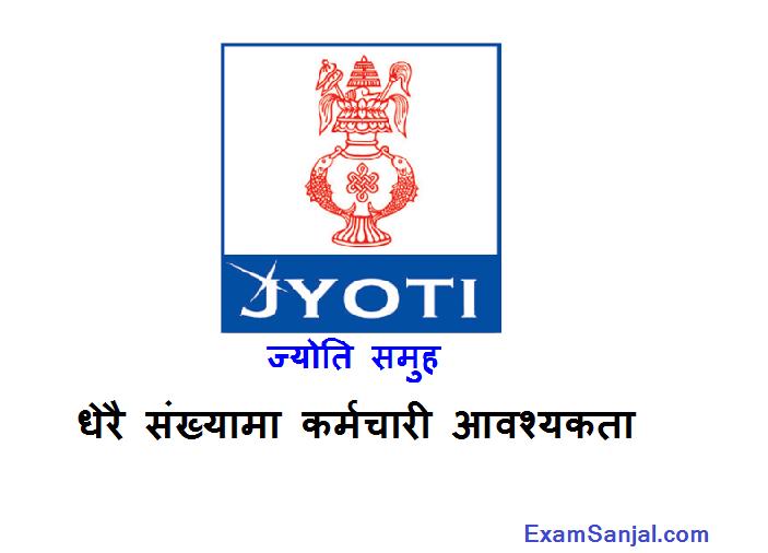 Jyoti Group & Himal Iron Steel Company Job Vacancy Notice