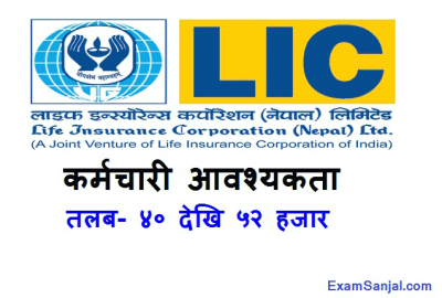 Life Insurance Corporation Nepal Job Vacancy Notice in various posts