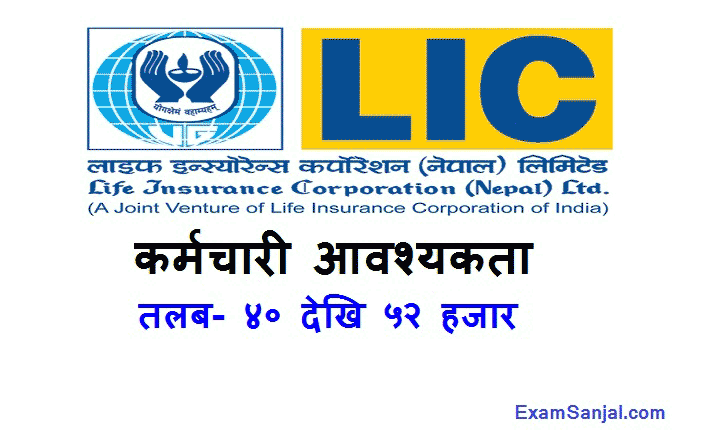 Life Insurance Corporation Nepal Job Vacancy Notice in various posts