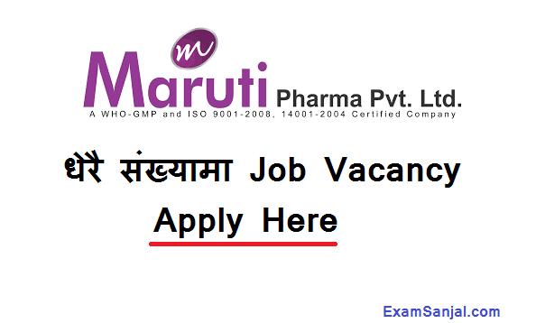 Maruti Pharma Pvt Ltd Job Vacancy Notice in Various posts