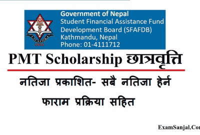 PMT Scholarship Result Published by EVENT Check PMT Result