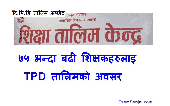 Teacher TPD Training Talim for All Level Teacher TPD Taalim ETC