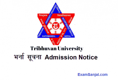 TU LLB First year Admission Entrance Exam Notice TU LLB Entrance