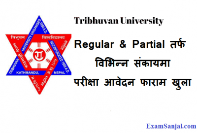 TU Exam Application Form Open for 3 yrs LLB, 5 yrs BA LLB & 4 yrs BFA