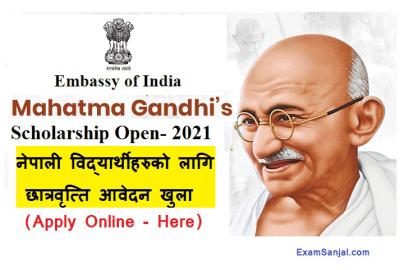 Mahatma Gandhi Scholarship Scheme 2021 Application Open for Nepalese Students