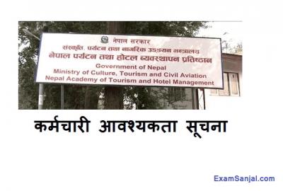 Nepal Tourism & Hotel Management Academy Job Vacancy Notice