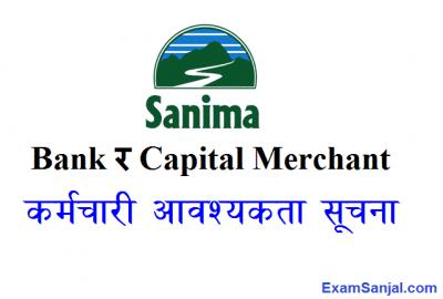 Banking Job Vacancy in Sanima Bank & Sanima Capital Job