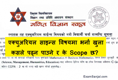 B Math Sc in Actuarial Science Admission Notice by TU Bachelor Actuarial Science
