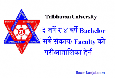 TU Exam Routine 4yrs & 3yrs BEd BBS BSc BA, LLB & BA LLB