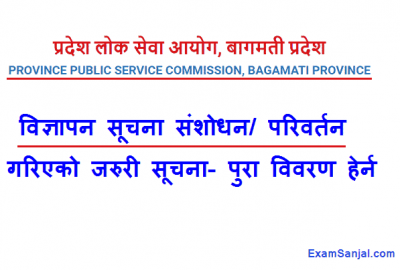 Bagmati Pradesh Lok Sewa Vacancy Revised Notice Pradesh Vacancy