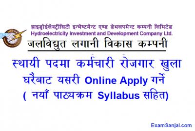 HIDCL Jalvidhyut Lagani Tatha Bikash Company Job Vacancy Notice