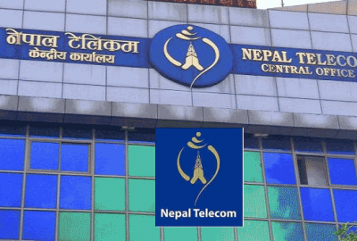 Nepal Telecom Vacancy Post Written exam result published NTC Result