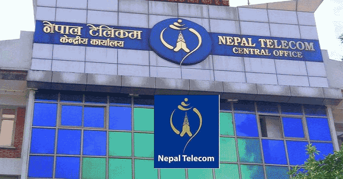 Nepal Telecom Authority Appointment Letter receive notice