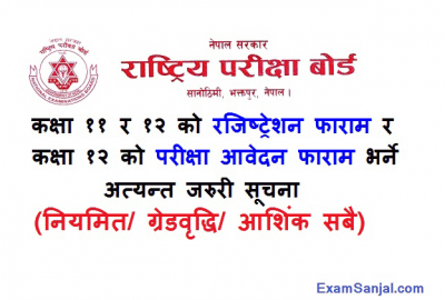 NEB Class 11 12 Registration & Exam Application Form Fill up Notice
