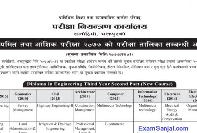 CTEVT Diploma Level Examination Routine Published Regular Partial