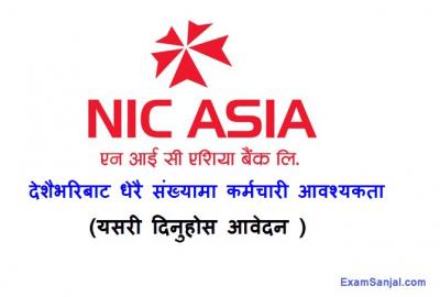 NIC Asia Bank Job Vacancy Notice for Mangaer Officer Junior Senior