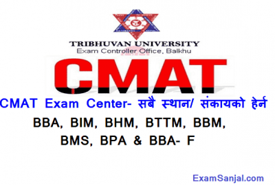 TU CMAT Exam Center Bachelor level BBA BIM BHM BTTM & other