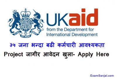 UKaid Project Job Vacancy Notice NHSSP Project Nepal Vacancy