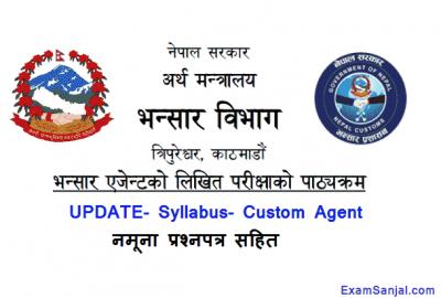 Bhansar Agent Syllabus & Model Questions Customs Agent Pathyakram