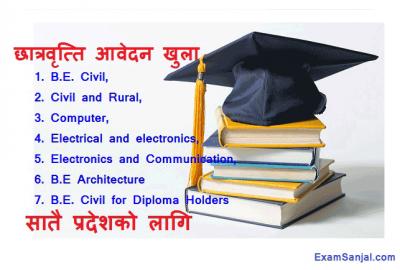 Engineering Study Scholarship Application Open Nepal Engineering College