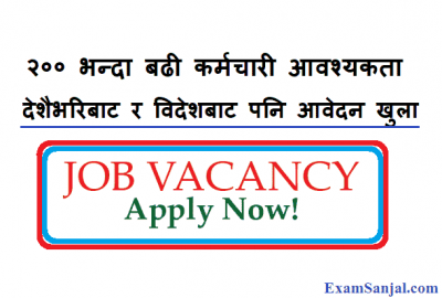 Job Vacancy Notice various numbers by Galaxy 4k TV Nepal