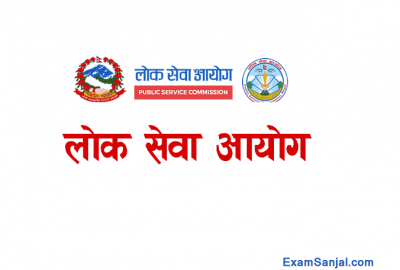 Kharidar Exam Retotal result published Lok Sewa Aayog
