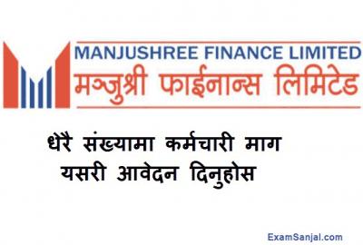 Manjushree Finance Ltd Job vacancy notice Banking Jobs Nepal