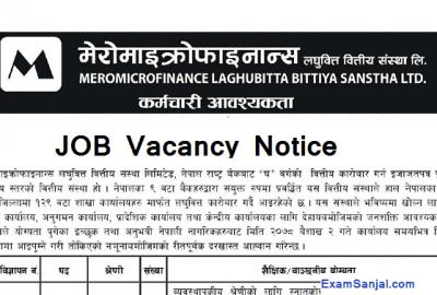 Mero Microfinance Laghubitta Job Vacancy Notice Bittiya Job