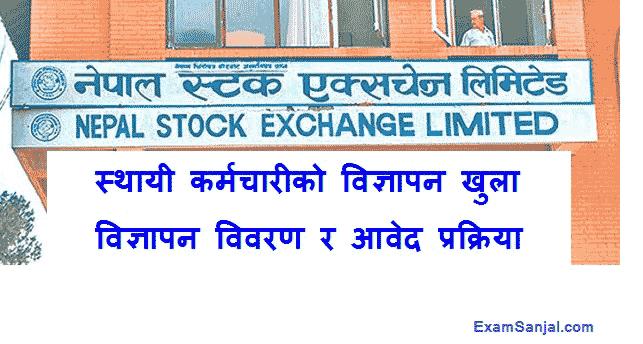 Nepal Stock Exchange NEPSE Job Vacancy Notice Various Posts