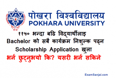 Pokhara University PU Scholarship Application open for Bachelor Level