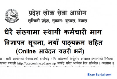 Lumbini Pradesh Lok Sewa Aayog Vacancy Notice Pradesh Jobs