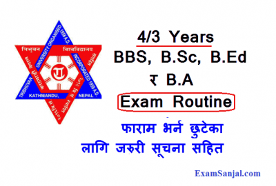 TU BBS BSC Bed BA 2nd Year Exam Routine Schedule with form fill