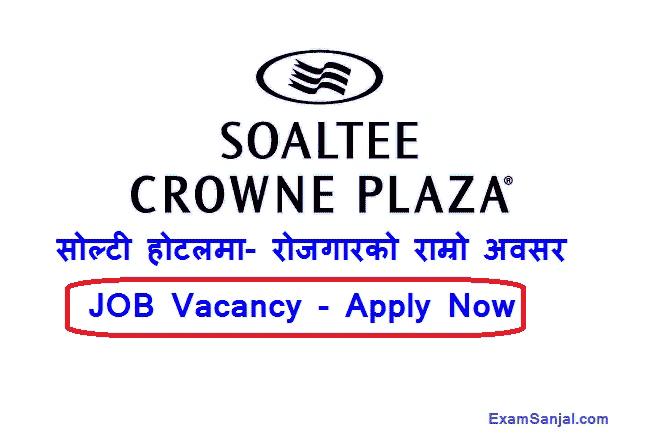 Soaltee Hotel Five Star Job Vacancy Notice Various posts