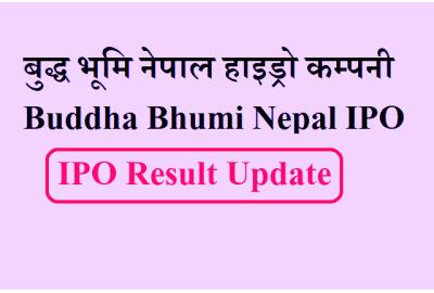 Buddha Bhumi Nepal Hydro IPO Result Check Update IPO Result