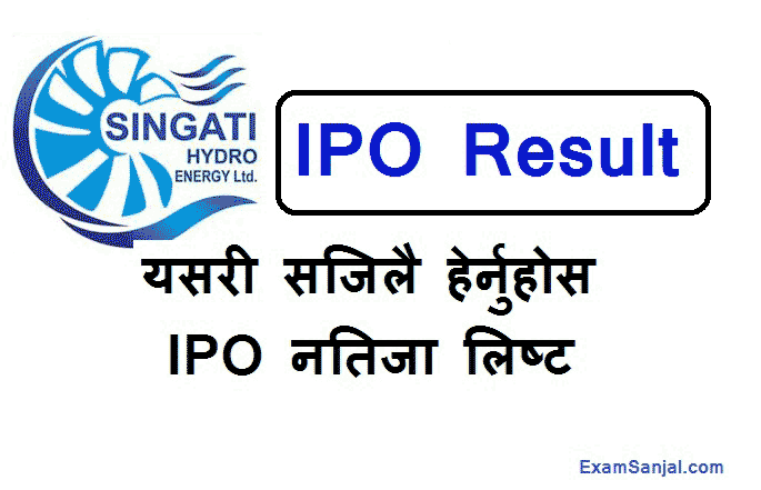 Singati Hydropower IPO Result How To Check IPO Result