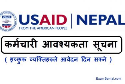 USAID Nepal Job Vacancy Notice NGO INGO Jobs